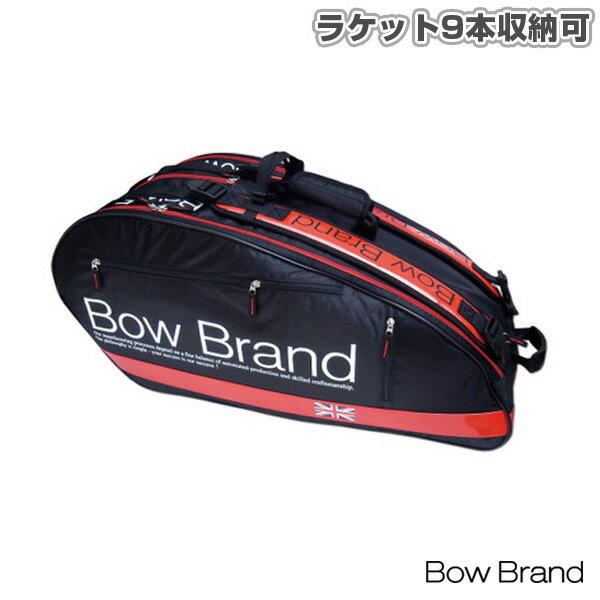 【テニス バッグ ボウブランド】BOW BRAND/ボウブランド ラケットバッグ/ラケット9本収納可(BOW-JB1555)