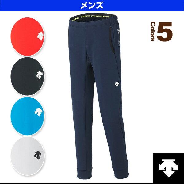 【オールスポーツ ウェア(メンズ/ユニ) デサント】HEAT NAVI ACTIVE SUITS ロングパンツ/メンズ(DAT-2684P)