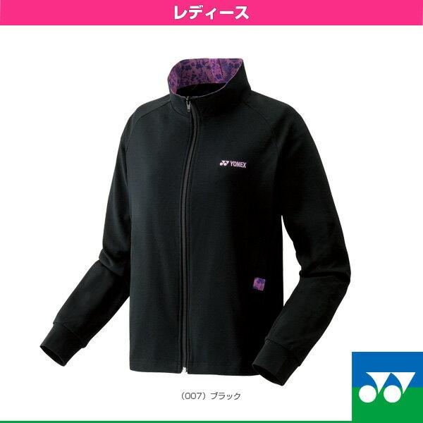 【テニス・バドミントン ウェア(レディース) ヨネックス】ニットウォームアップシャツ/レディース(57033)