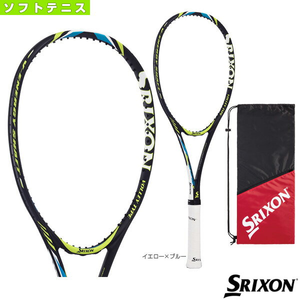 【ソフトテニス ラケット スリクソン】SRIXON X 200V/スリクソン X 200V(SR11705)