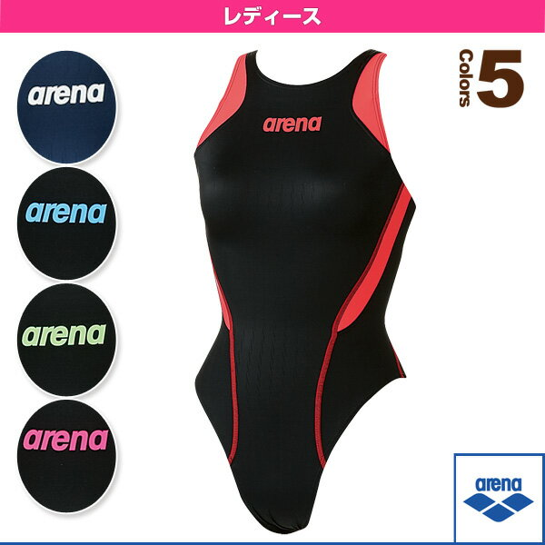 【水泳 ウェア(レディース) アリーナ】リミック(クロスバック)/レーシング水着/レディース(ARN-7031W)