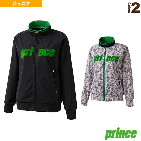 【テニス ジュニアグッズ プリンス】トラックジャケット/ジュニア(WJ656)