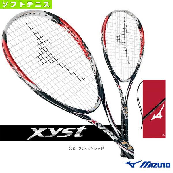 【ソフトテニス ラケット ミズノ】ジスト TT/Xyst TT(63JTN622)
