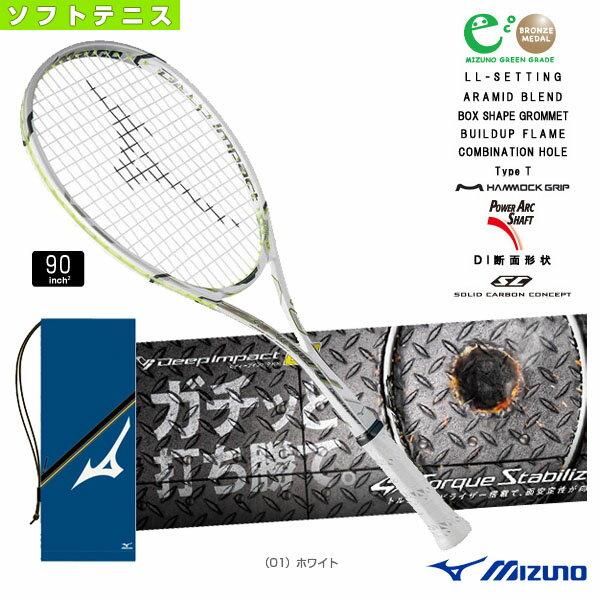 【ソフトテニス ラケット ミズノ】ディープインパクト Zフォワード/Deep Impact Z-FORWARD(63JTN680)
