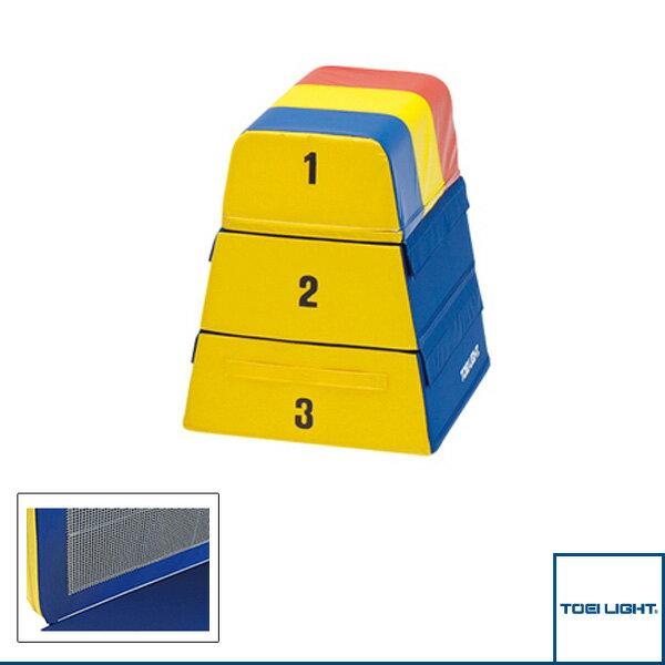 【体育館用品 設備・備品 TOEI】[送料別途]ソフト跳び箱3S(T-1970)