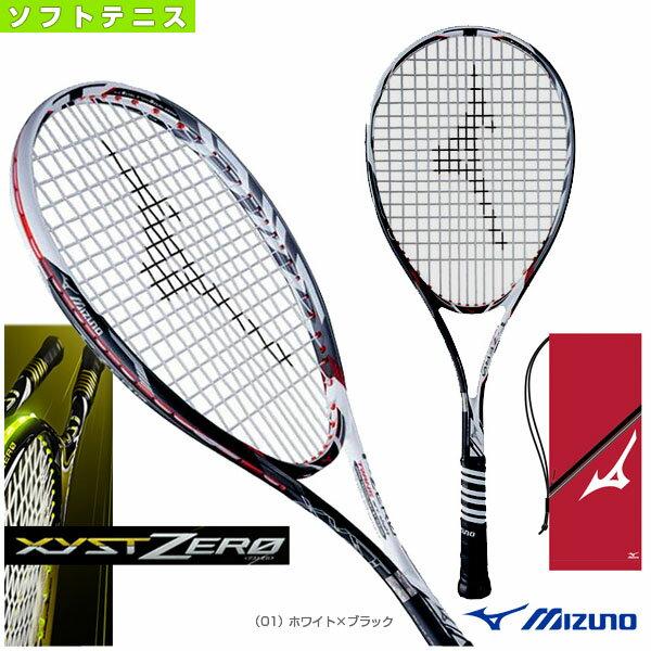 【ソフトテニス ラケット ミズノ】ジスト Tゼロ/Xyst T-ZERO(63JTN631)