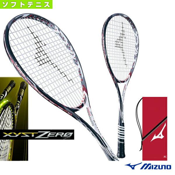 【ソフトテニス ラケット ミズノ】ジスト Zゼロ/Xyst Z-ZERO(63JTN632)