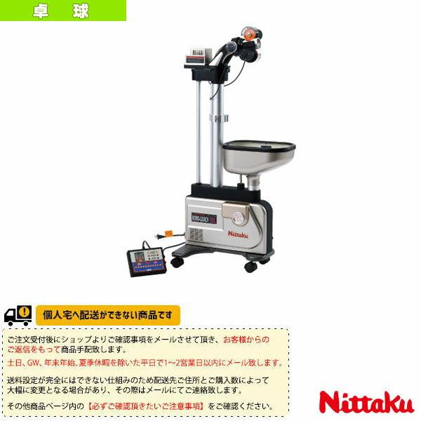 【卓球 コート用品 ニッタク】[送料別途]ロボコーチ RX(NT-3015)