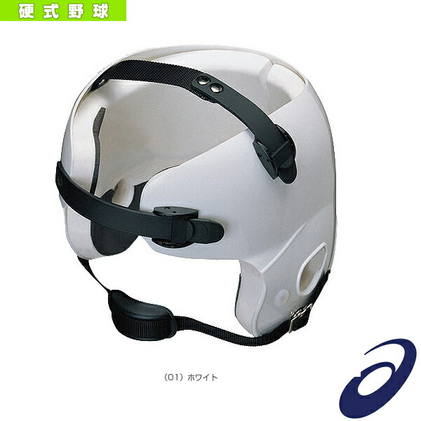 【野球 グランド用品 アシックス】硬式用バッティング投手用ヘッドギア(BPG240)