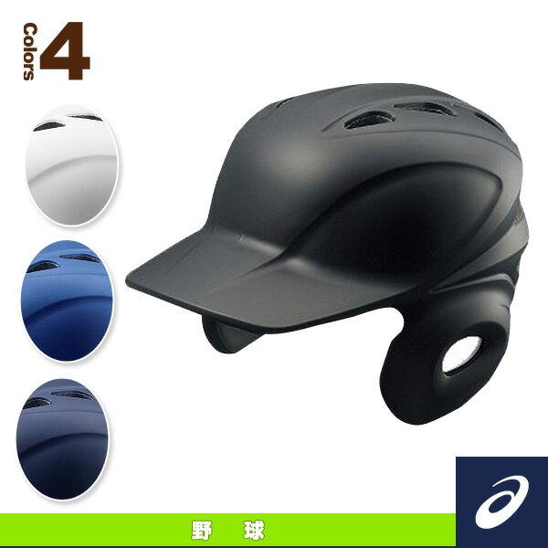 【野球 グランド用品 アシックス】ゴールドステージ 硬式用バッティングヘルメット/左右打者兼用(BPR14S)