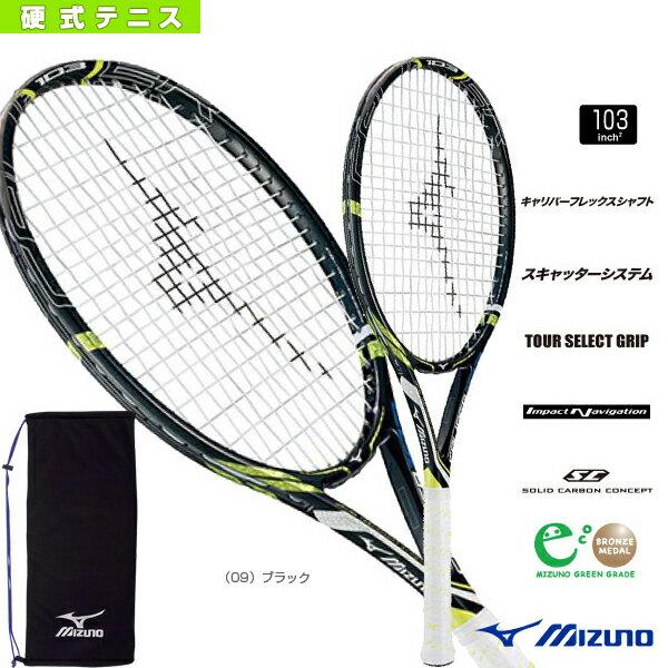 【テニス ラケット ミズノ】CALIBER 103/キャリバー 103(63JTH53209)