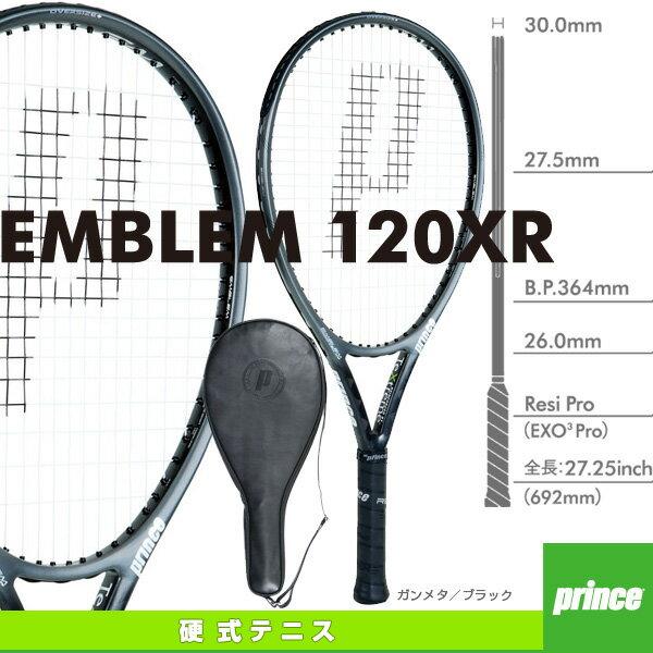 【テニス ラケット プリンス】EMBLEM 120XR/エンブレム 120XR(7T40C)