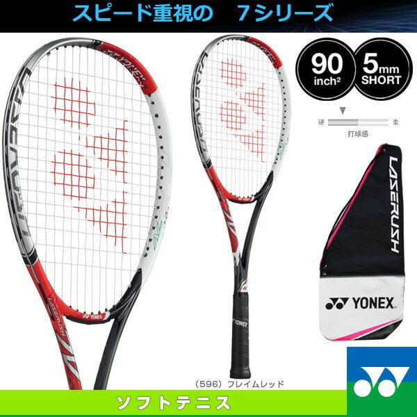 【ソフトテニス ラケット ヨネックス】レーザーラッシュ 7V/LASERUSH 7V(LR7V)