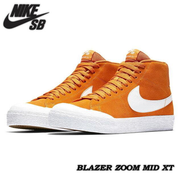 ★送料無料★【NIKE SB】ナイキ エスビー BLAZER ZOOM MID XT ブレザー ズーム ミッド Circuit Orange/Gum Light Brown/White 876872-819 スニーカー スケートボード SK8