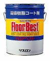 メーカー在庫限りリスロン高級樹脂コート剤フロアベスト 20L