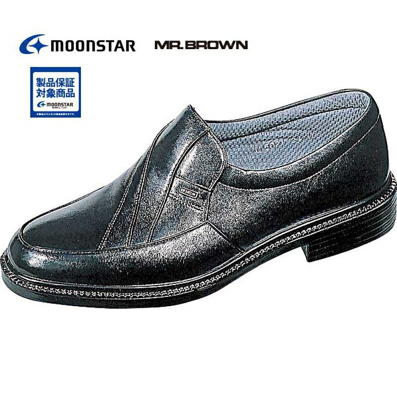 ゆったり4E?やわらか天然皮革で大人気 ミスターブラウン 【MR.BROWN】 MB6021 ブラック メンズ?紳士靴?コンフォート?ビジネス?ムーンスター