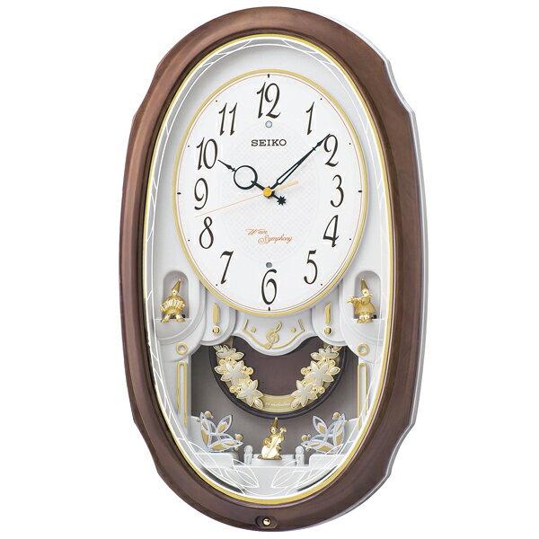 生活用品 セイコー SEIKO アミューズ 掛け時計 AM260A ホワイト