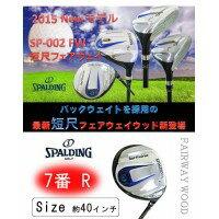 スポーツ SPALDING(スポルディング)   短尺フェアウェイウッド   7番 R  SP-002