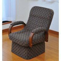 家具/収納 ゆったりリクライニング回転高座椅子