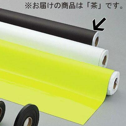 光 (HIKARI) ゴムマグネット 0.8×1020mm 10m巻 茶 GM08-8002N