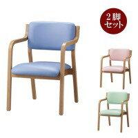 家具/収納 サンケイ 木製ビニールレザー張りチェア CM196-WX 2脚 ライトブルー