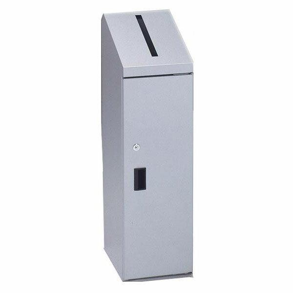 家具/収納 SEIKO FAMILY(生興) 日本製 機密書類回収ボックス KIM-S-4