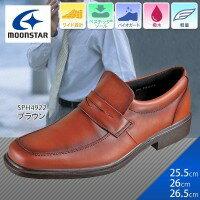 靴 メンズ ビジネスシューズ ブラウン SPH4922 42249222 26cm
