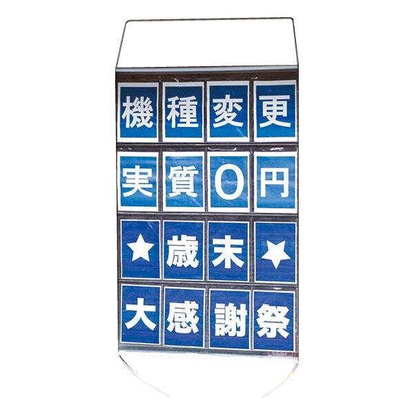 インテリア クリアポケット POP 吸盤固定式 A4 横4×縦4 56865-1*