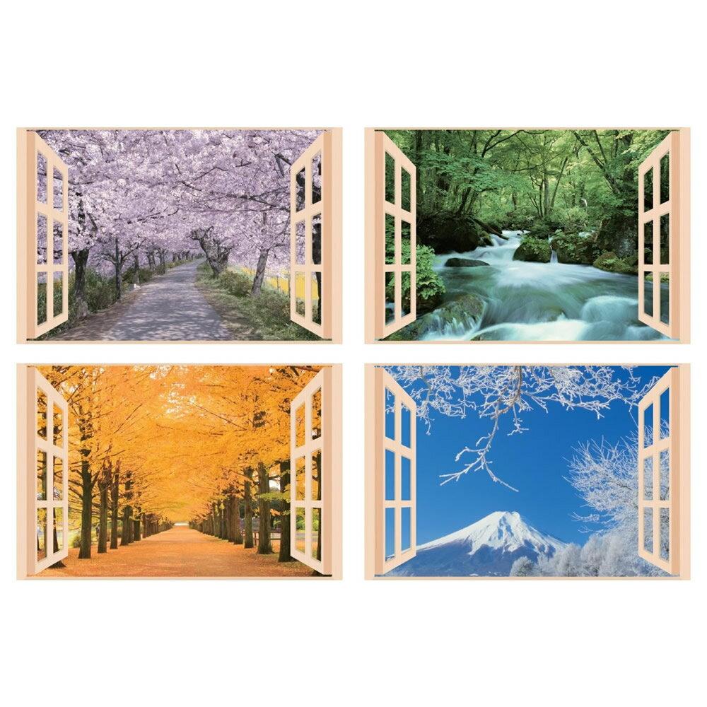 お風呂のポスター 四季彩 4枚セット(春夏秋冬)