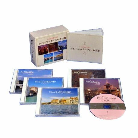 パソコン・AV機器関連 日本語歌唱で聴く シャンソン&カンツォーネ全集 NKCD-7536~40