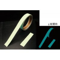 防災 青緑色発光 超耐久蓄光ラインテープ 50mm幅×10m BBA-5010 189501