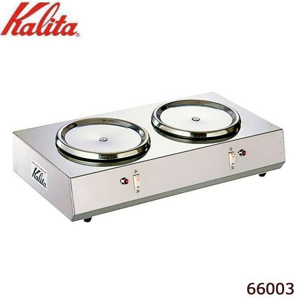 家事用品 Kalita(カリタ) 1.8L デカンタ保温用 2連ウォーマー ヨコ型 66003
