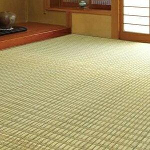 掛川織花ござ(い草敷物) 261×348cm オレンジ・HRMKORE6