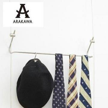 インテリア ARAKAWA マルチラック APH-97