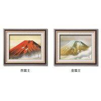 日本画額F6 (黒) 13296・赤富士