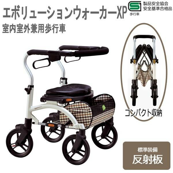 ベビー/シルバー 室内室外兼用歩行車 117700