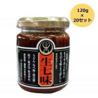 調味料関連商品 丸昌 生七味120g×20個