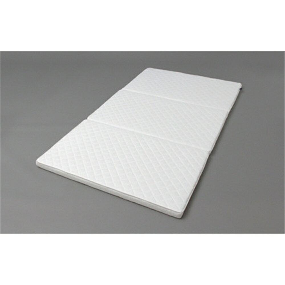 3つ折りマットレス 敷布団 1枚でお使いいただけるマットレス エアリープラスマットレス S