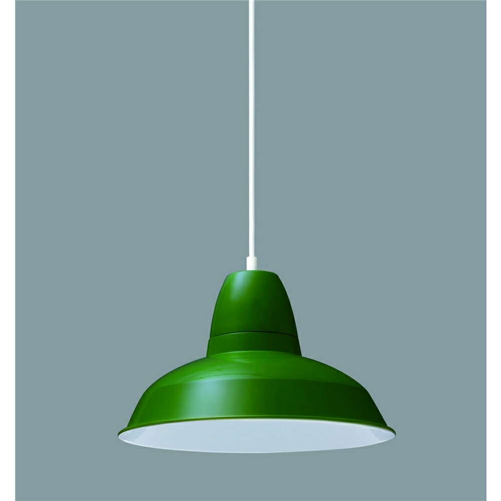 アルミ製 LEDデザインペンダントライト グリーン
