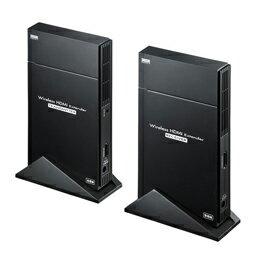 サンワサプライ ワイヤレスHDMIエクステンダー(据え置きタイプ・セットモデル) VGA-EXWHD5