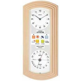 掛け時計 ウォールクロック 縦型 ウェザーパルEX お天気時計 BW-5267 シャンパンゴールド