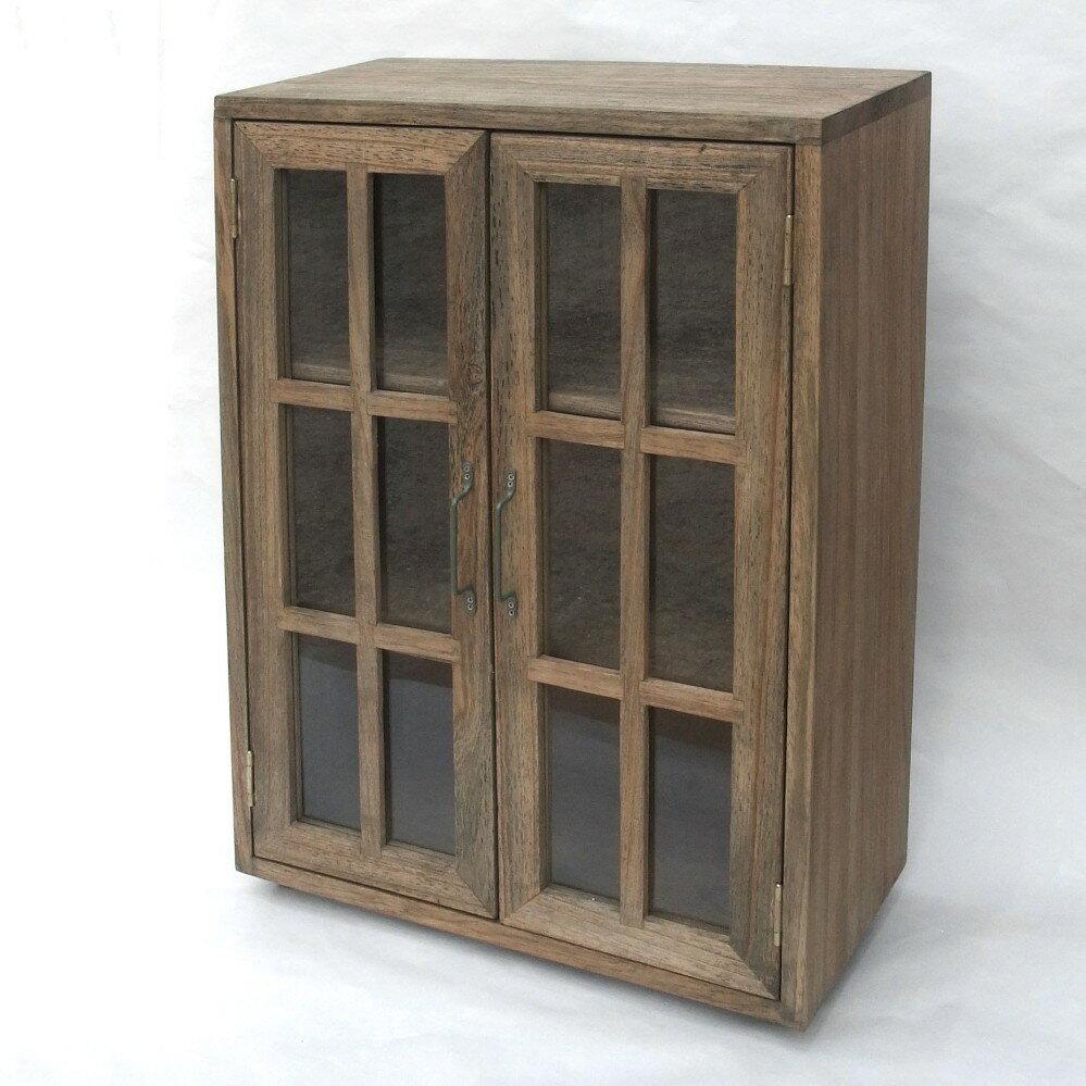 3段 ガラス キャビネット 格子窓が素敵!!インテリア 収納 家具 木製 アンティーク レトロ 小物収納 ブラウン