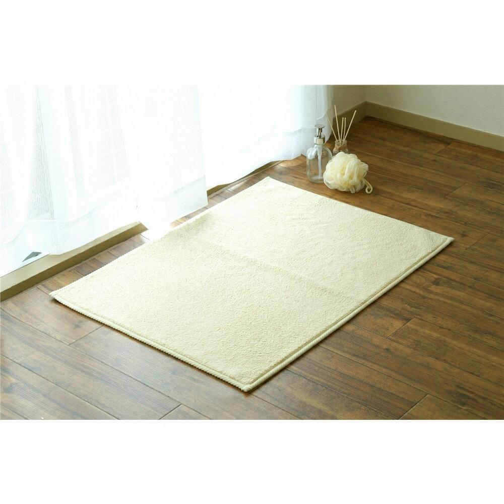 バスマット 風呂 速乾 バスマット カラー:アイボリー サイズ:60×80cm