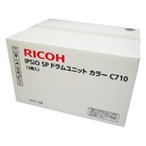 AV・デジモノ 【純正品】 RICOH(リコー) ドラム C710 カラー 515308