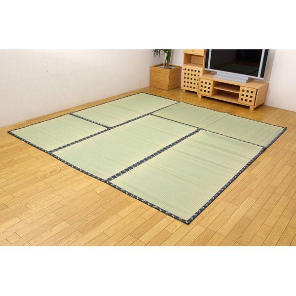 インテリア・家具 純国産 糸引織 い草上敷 『日本の暮らし』 本間3畳(約191×286cm)