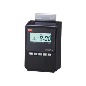 生活家電 タイムレコーダ ER-110S5W ブラック