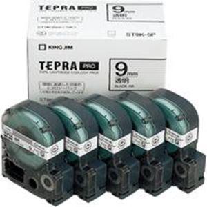 文具・オフィス用品 キングジム テプラ PROテープ ST9K-5P 透明に黒文字 9mm 5個