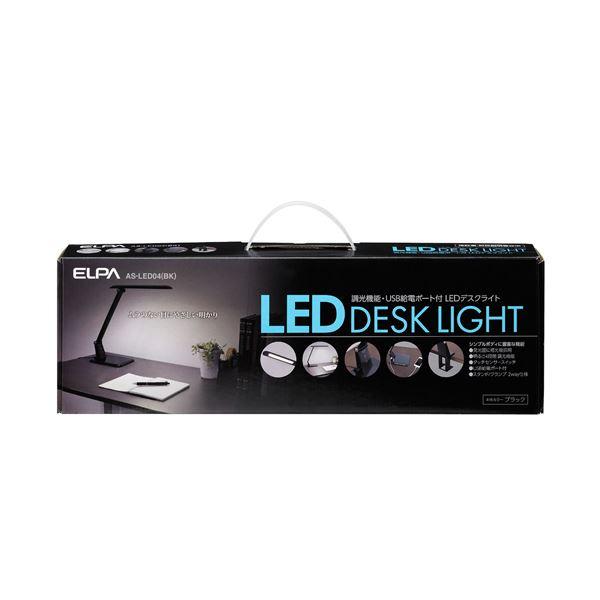 生活用品・インテリア・雑貨 生活用品 雑貨 LEDデスクスタンドライト 4段階調光 ブラック AS-LED04(BK)