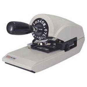 文具・オフィス用品 マックス ロータリーチェックライタ RC-150S