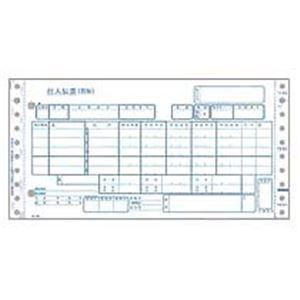 AV・デジモノ 百貨店統一伝票(A様式)仕入伝票 タイプ用買取新タイプ 1000セット
